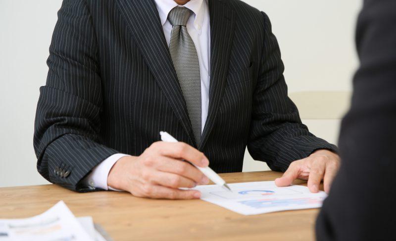 日本政策金融公庫の融資制度