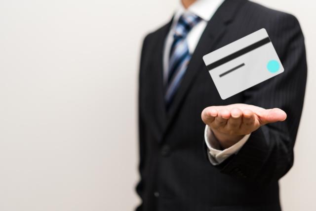 経費専用のクレジットカード