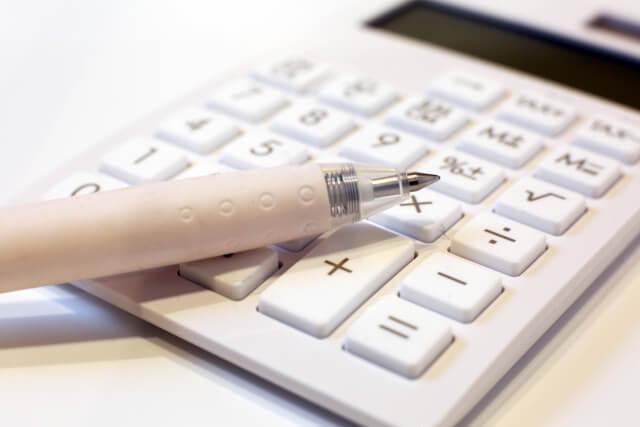 消費税の簡易課税方式